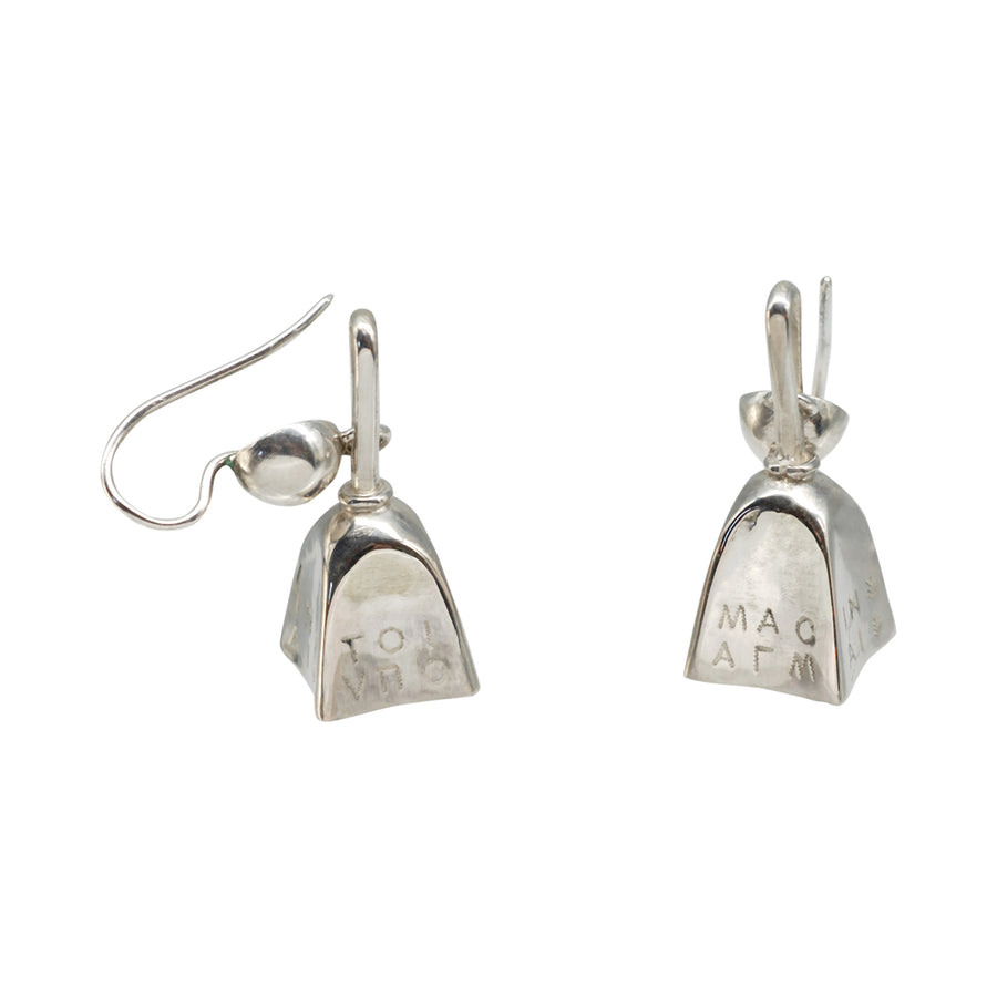 Victorian Silver bell earrings attributed to Castellani