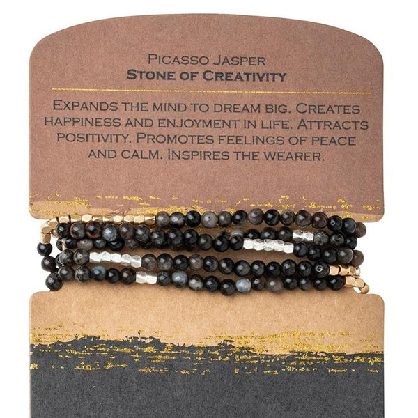 Picasso Jasper - Stone of Creativity (SW029)