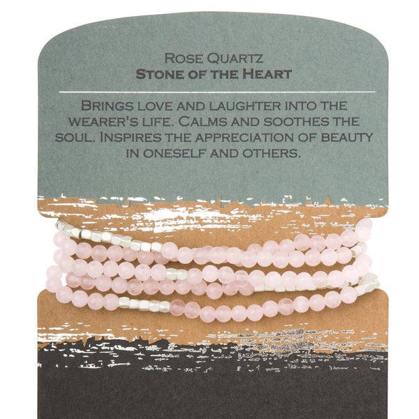 Rose Quartz - Stone of the Heart (SW019)