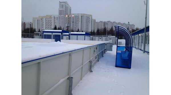 Fiberglass Rink for Outdoor Use