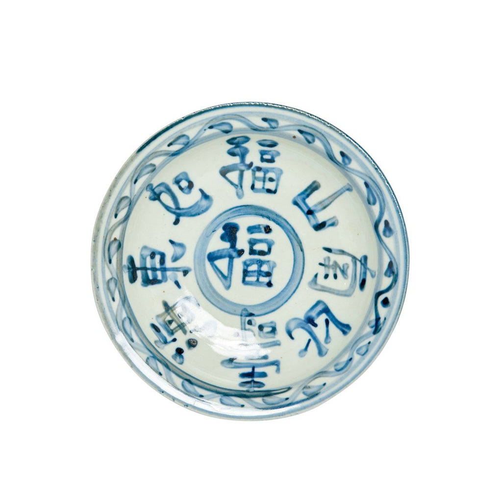 Blue and White Plate, Large Characters