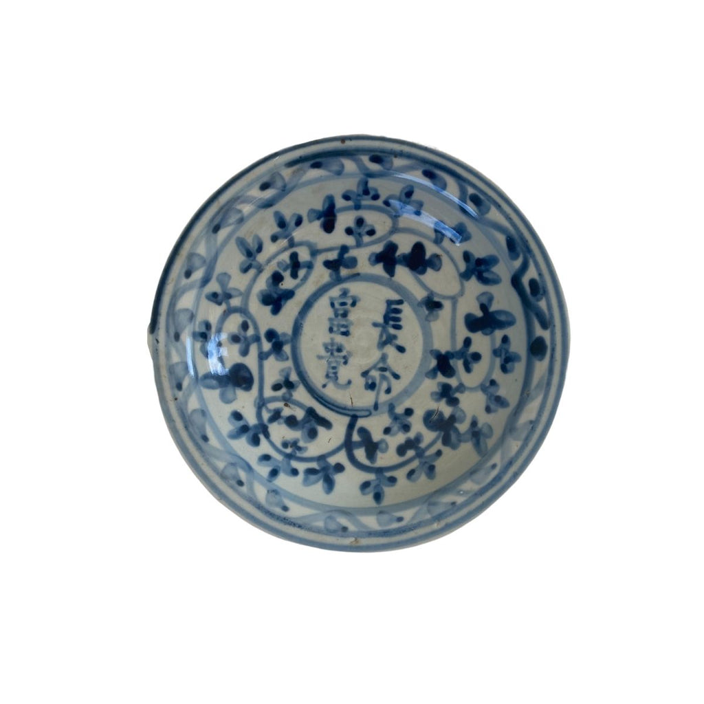 Blue and White Plate, Small Characters