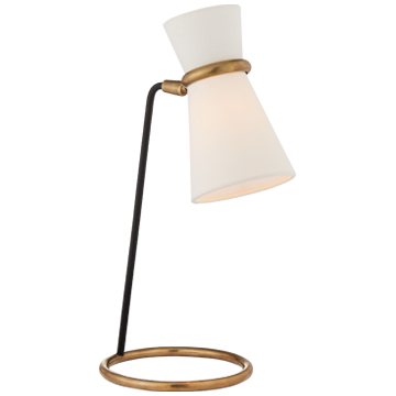 Black and Brass Contrast Table Lamp