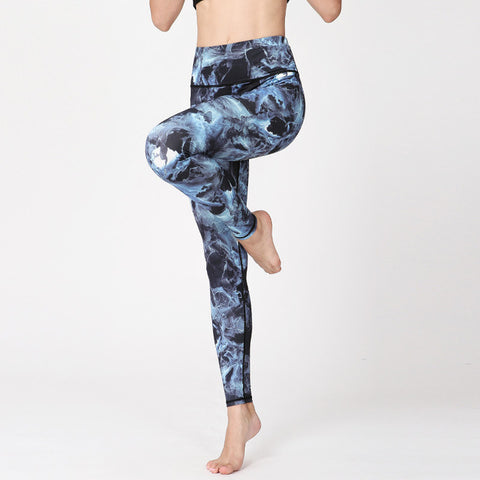 Breathable Sports Leggings - Available in XL