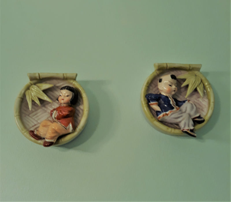 Rare - Made in Occupied Japan, 1940s Asian Lady and Man Wall Planter Pockets Ceramic