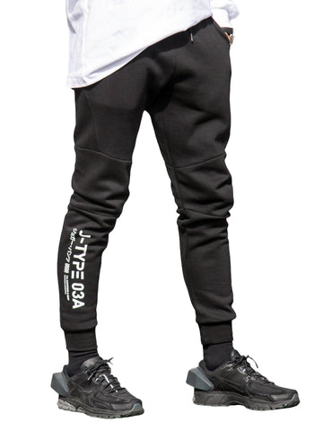J-03A Black Jogger Pants - Fabric of the Universe