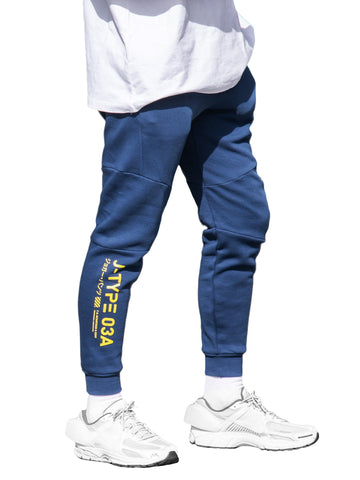 J-03A Navy Jogger Pants - Fabric of the Universe