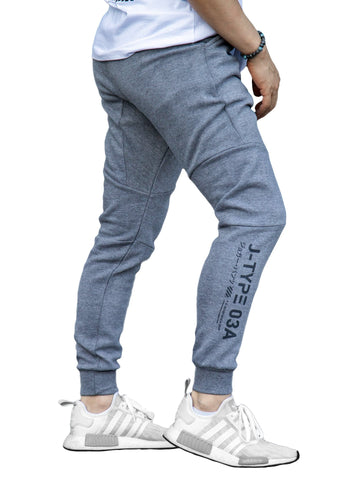 J-03A Grey Jogger Pants - Fabric of the Universe