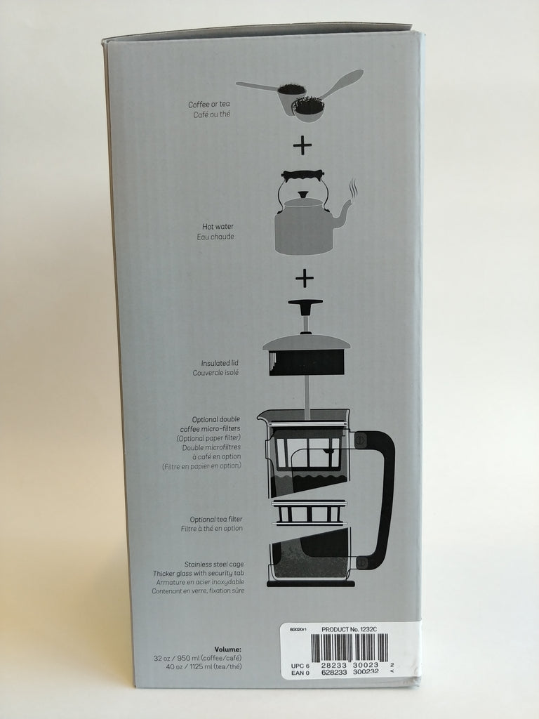 Espro Press - P5 French Press