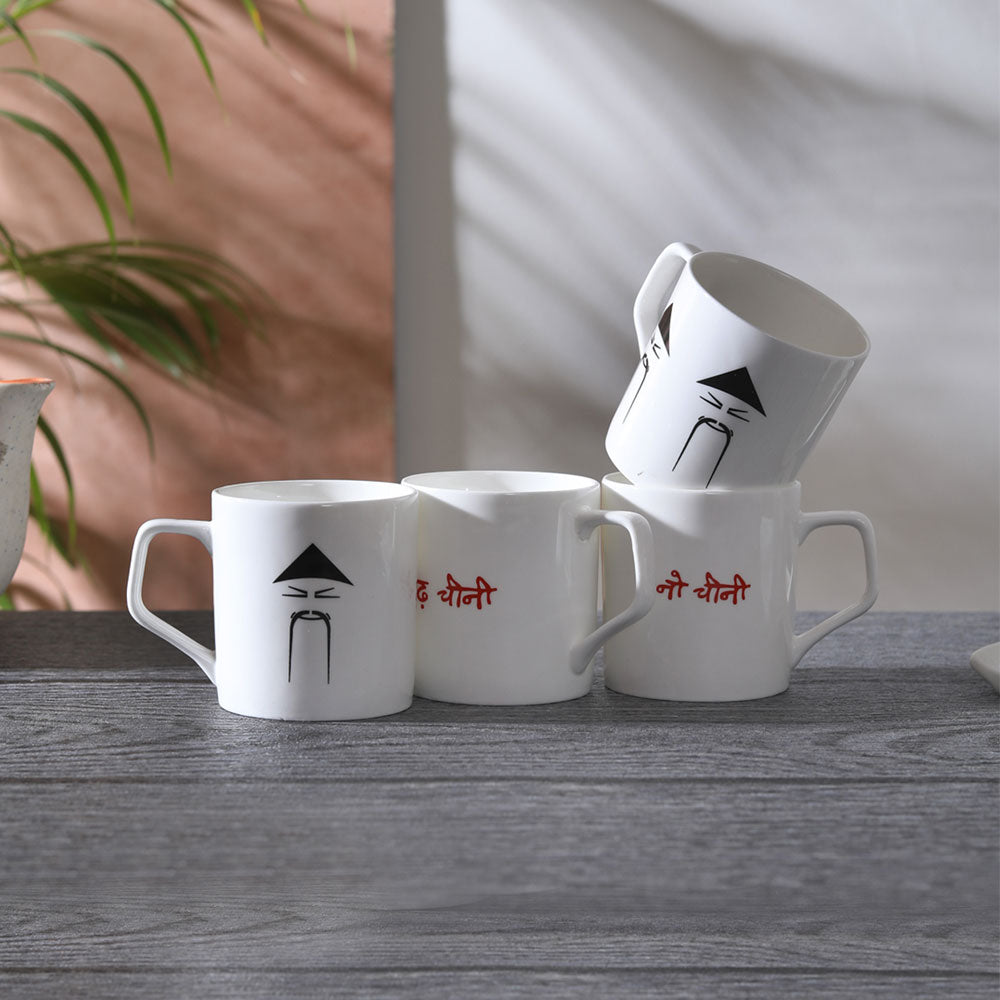 CHINI CUP SET OF 4