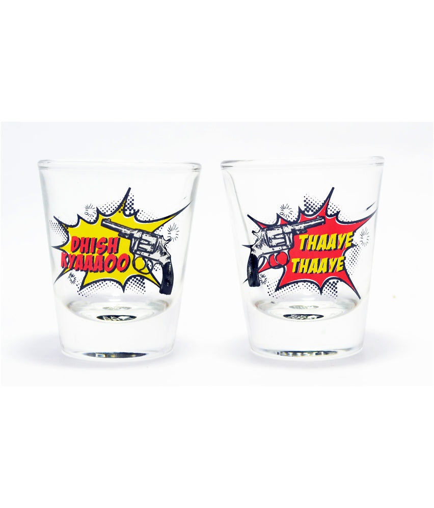 Dishkyaauu Gun Shot Glass (set of 2)