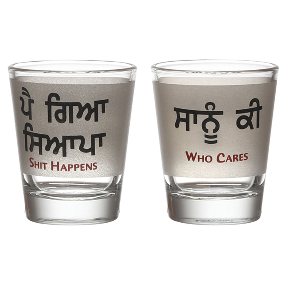 KIDDAN KIVVE SHOT GLASS SET OF 2