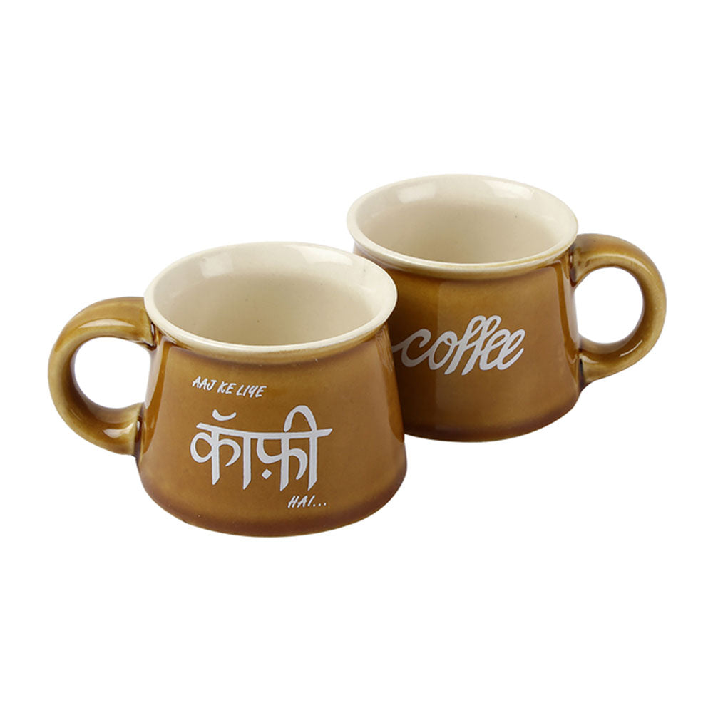 Aaj ke liye Coffee hai cups (set of 2)