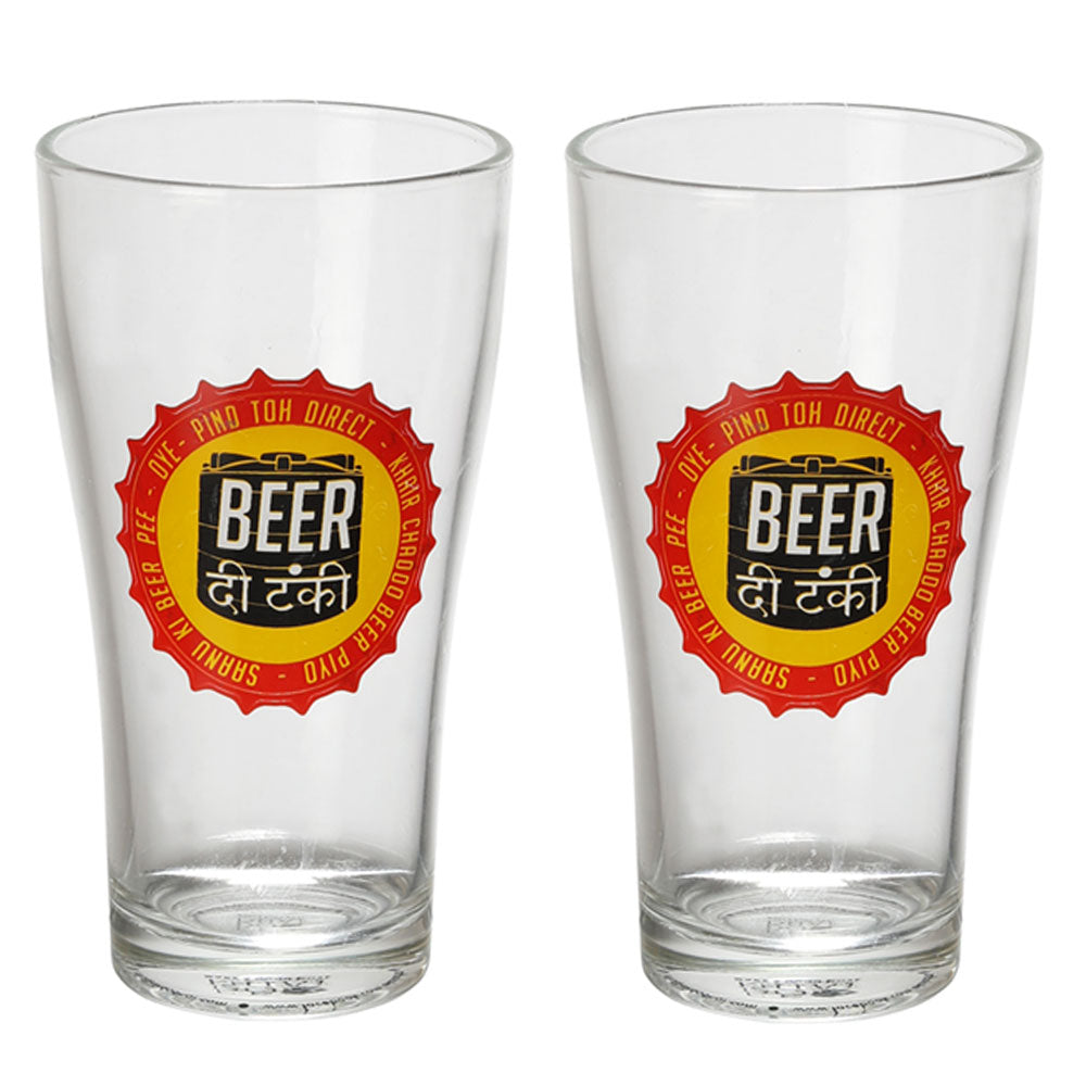 Beer Di Tanki Beer Glass set of 2 (360ml)