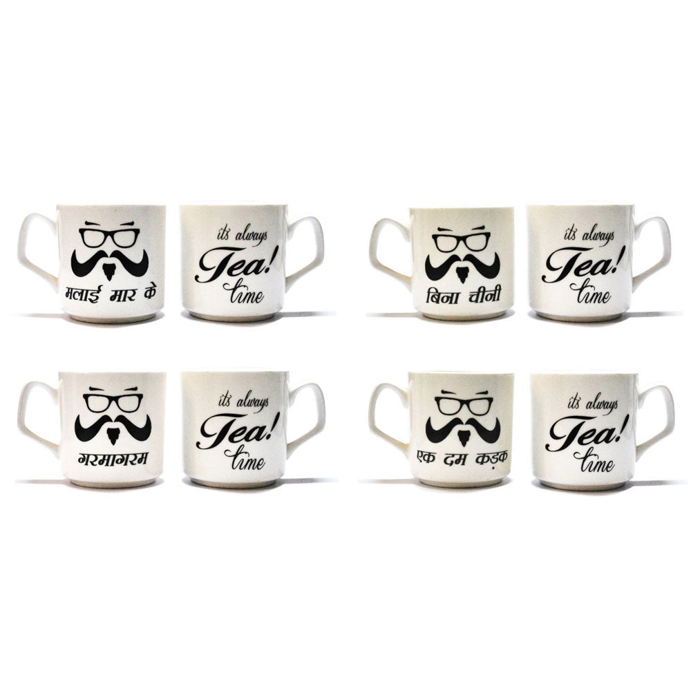 Tea Time Cups (Set of 4)