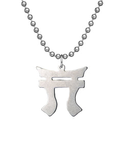 GI JEWELRY Military Issue Stainless Steel Rakkasan Necklace