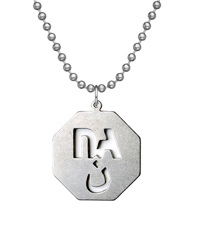 GI JEWELRY Military Issue Stainless Steel Never Again Nazarene Necklace