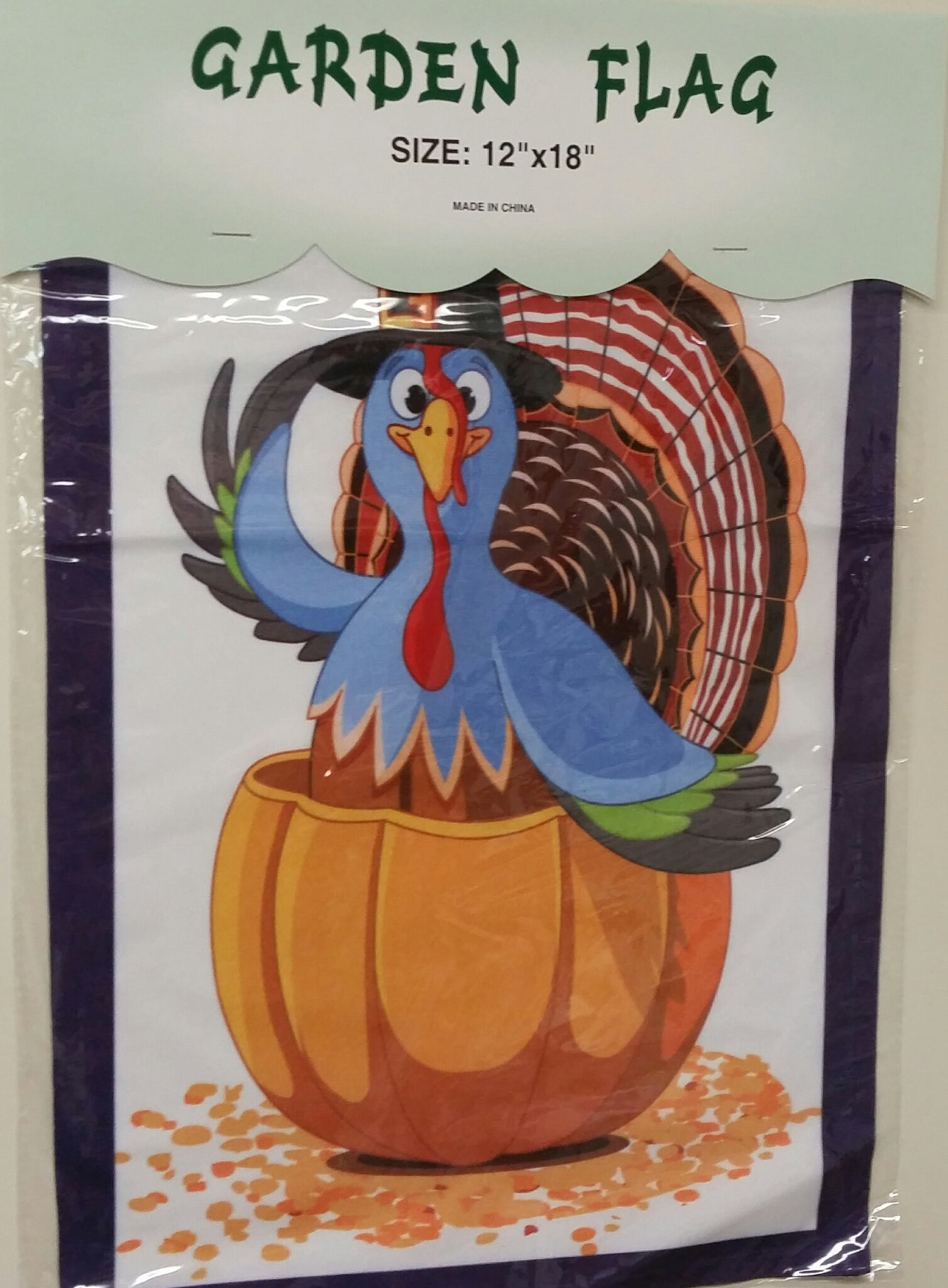 Thanksgiving Turkey Garden Flag,  #FST012