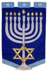 Hanukkah Celebration Garden Flag,  #91696
