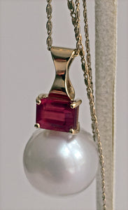 Estate Ruby & 14mm White Round South Sea Pearl Pendant Necklace 18k Gold 18""