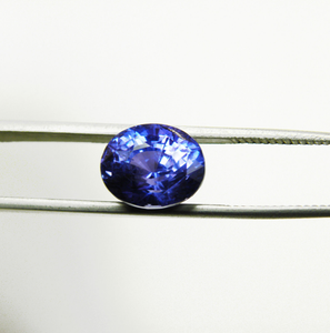 Loose 6.43ct GIA Color Change Blue Sapphire Natural Untreated