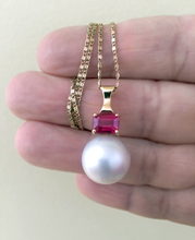 Load image into Gallery viewer, Estate Ruby & 14mm White Round South Sea Pearl Pendant Necklace 18k Gold 18""