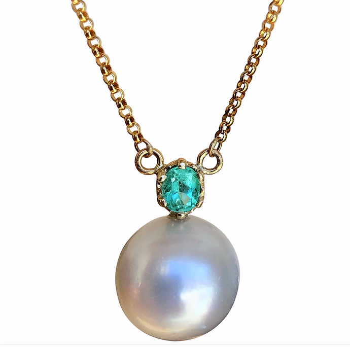 Estate Emerald 14mm South Sea Pearl Pendant Necklace 18k Gold
