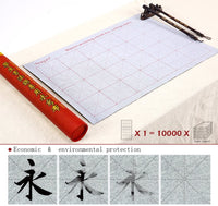 Teagas Reusable Chinese Calligraphy Brush Water Writing Magic Cloth for Chinese Calligraphy Brush Sumi Set