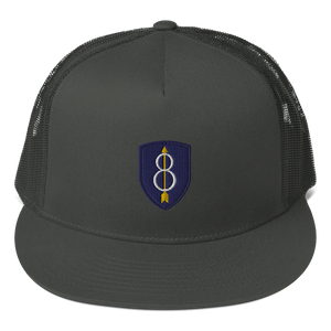 8th ID Trucker Cap