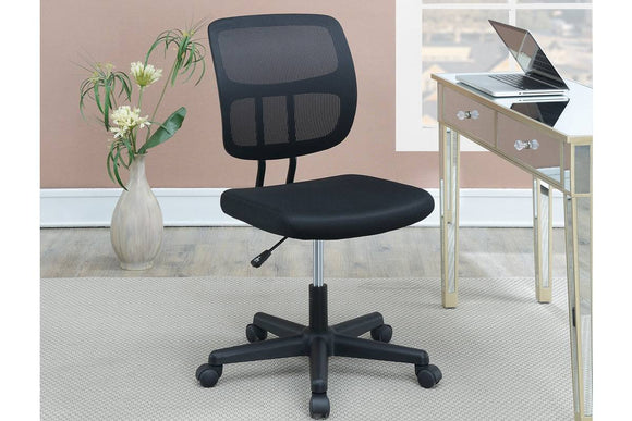 Office Chair F1677