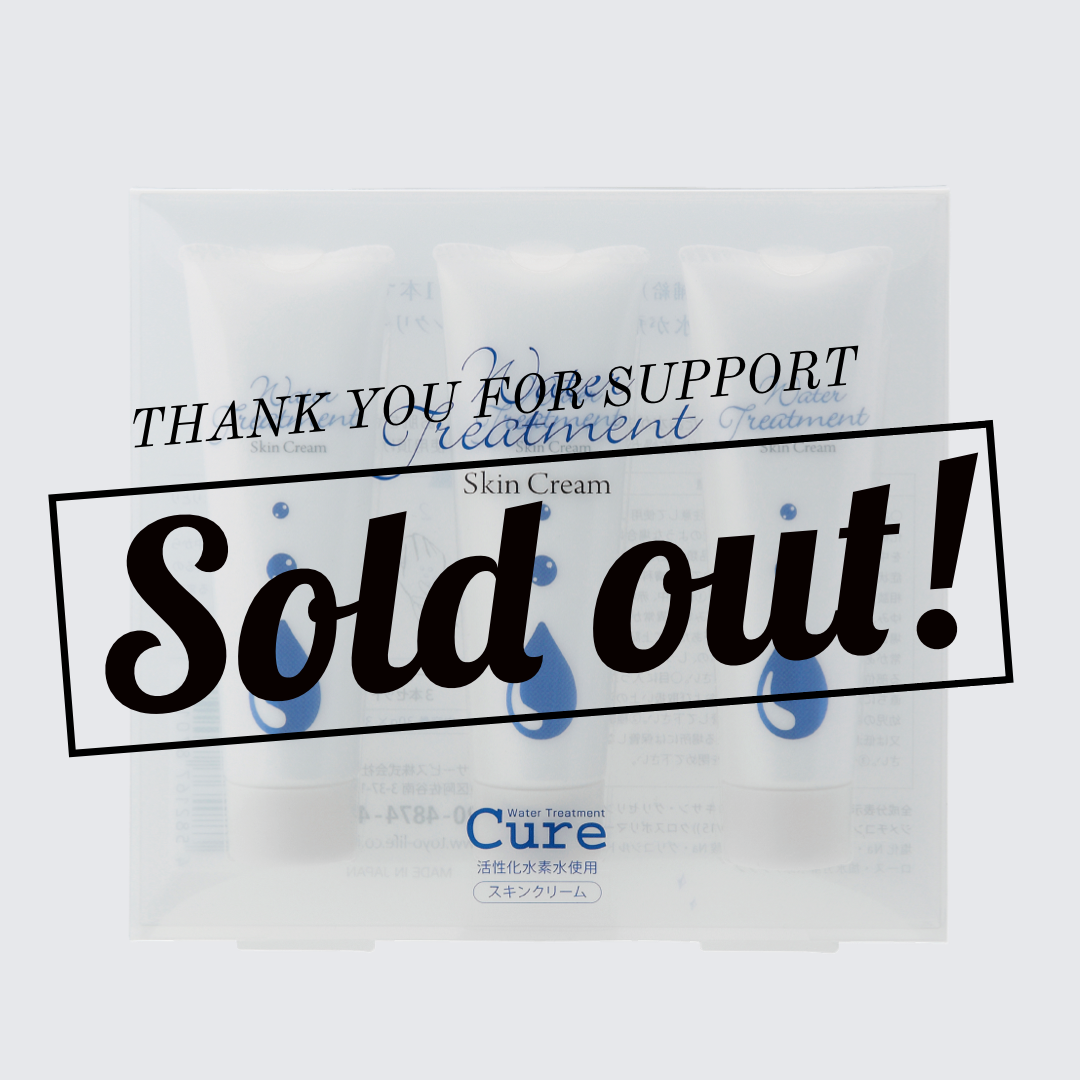 NOTICE - Discontinue sales of the Cure Water Treatment Travel Size 3-pack