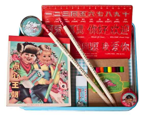 Chinese Writing Kit