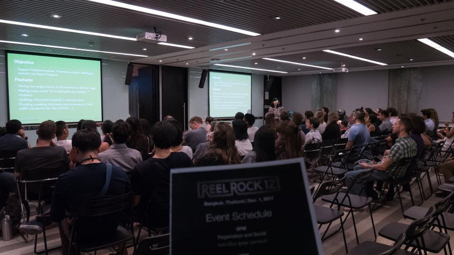 REEL ROCK 12 SCREENING