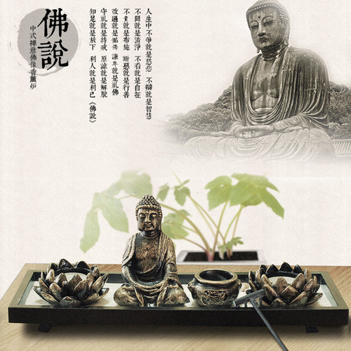 Buddha Zen Garden Lotus Flowers Tea Light Candle Sand Rocks Feng Shui Decor