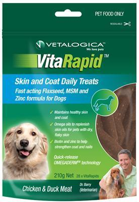 V/OGICA DOG SKIN AND COAT DAILY TREATS 210G