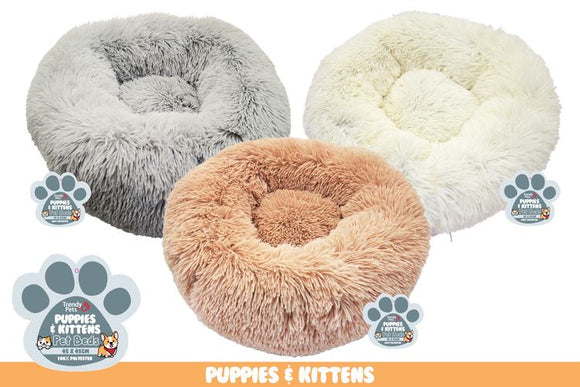 PLUSH DOUGHNUT BED 50X15