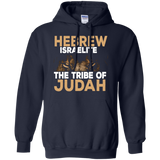 Hebrew Israelite Tribe of Judah T-Shirt