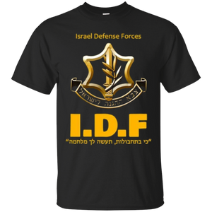 Israel Army IDF Logo Shirt, Israel Defense Force TShirt