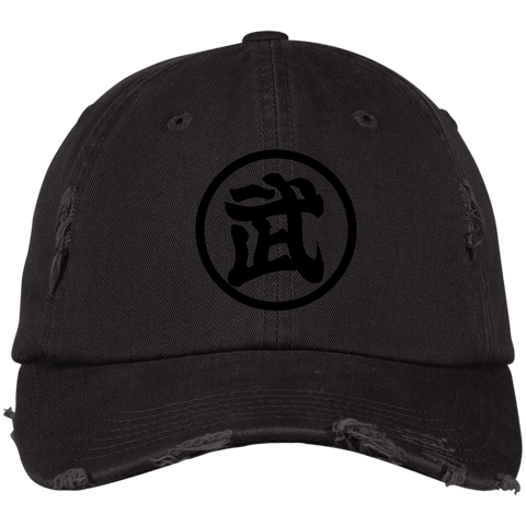 DT600 Distressed Dad Cap