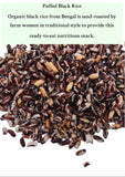 Puffed Rice- Black, Unpolished, Organic - 200g