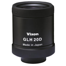 Load image into Gallery viewer, Vixen Spotting Scope GEOMA II ED82-S Set Includes GLH20D Eye Piece