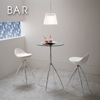 Bauhaus Furniture: Bar