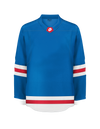 New York Rangers Hockey Jersey - Firstar Gamewear