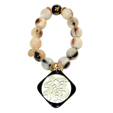 Load image into Gallery viewer, Buffalo Horn Bracelet With Lacquered Kanji 福 HAPPINESS Character Charm and Lucky Obsidian Bead - DIDAJ