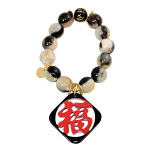 Buffalo Horn Bracelet With Lacquered Kanji 福 HAPPINESS Character Charm and Lucky Obsidian Bead - DIDAJ