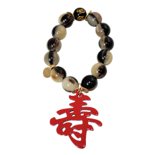 Load image into Gallery viewer, Buffalo Horn Bracelet With Lacquered Kanji 寿 LONGEVITY Character Charm and Lucky Obsidian Bead - DIDAJ