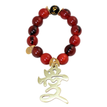 Load image into Gallery viewer, Buffalo Horn Bracelet With Lacquered Kanji 愛 LOVE Character Charm and Lucky Obsidian Bead - DIDAJ