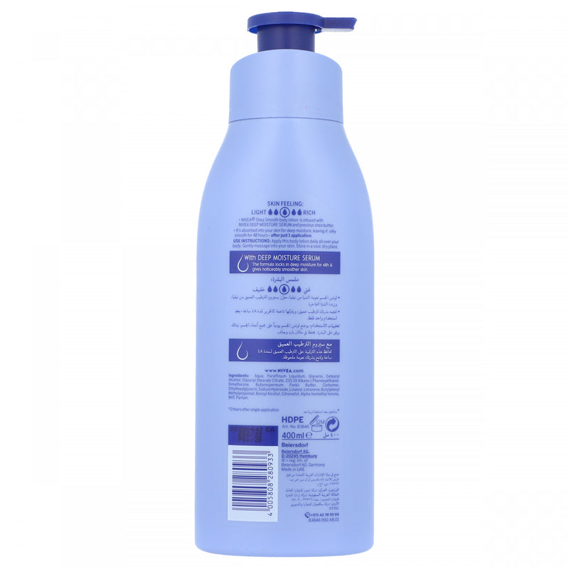 Nivea Body Lotion Shea Smooth 400ml
