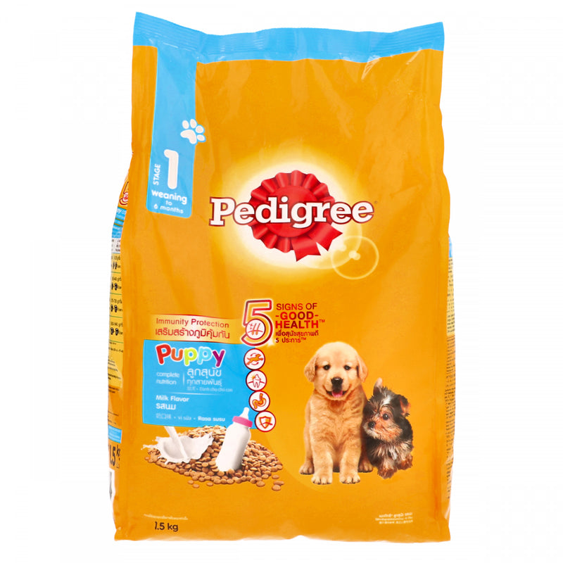 Pedigree Stage 1 Milk Flavour Dog Food weaning to 6 months 1.5kg