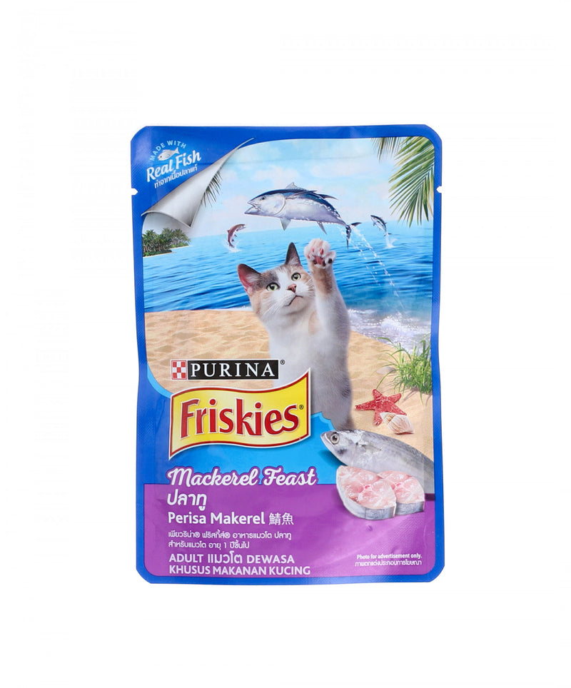 Purina Friskies Mackerel Feast 80g